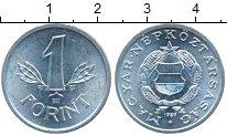 Изображение Дешевые монеты Венгрия 1 форинт 1989 Алюминий XF+