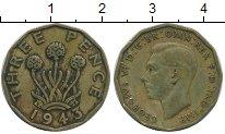 Изображение Дешевые монеты Великобритания 3 пенса 1943 Латунь VF+