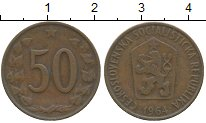 Изображение Дешевые монеты Чехословакия 50 хеллеров 1964 Медь XF-