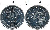 Изображение Дешевые монеты Хорватия 20 лип 1993 Медно-никель XF