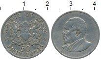 Изображение Дешевые монеты Кения 50 центов 1966 Медно-никель XF-