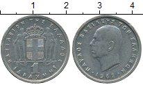 Изображение Дешевые монеты Греция 1 драхма 1962 Медно-никель XF