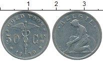 Изображение Дешевые монеты Бельгия 50 сентим 1930 Медно-никель XF-