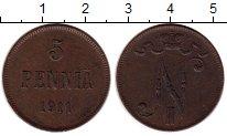 Изображение Монеты 1894 – 1917 Николай II 5 пенни 1911 Медь XF