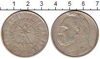 Изображение Монеты Польша 10 злотых 1936 Серебро XF- Юзеф Пилсудский