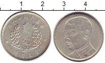 Изображение Монеты Китай Кванг-Тунг 20 центов 1929 Серебро XF