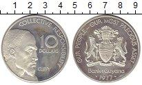 Изображение Монеты Гайана 10 долларов 1977 Серебро Proof-