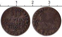Изображение Монеты Брауншвайг-Вольфенбюттель 1 мариенгрош 1802 Серебро VF