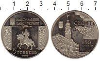 Изображение Монеты Украина 5 гривен 2008 Медно-никель UNC- 850 лет г.Снятин
