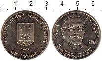 Изображение Монеты Украина 2 гривны 2009 Медно-никель UNC- Андрей Ливицкий