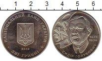Изображение Монеты Украина 2 гривны 2008 Медно-никель UNC- Сидор Голубович