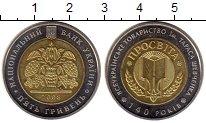 Изображение Монеты Украина 5 гривен 2008 Биметалл UNC-