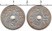Изображение Монеты Индонезия 1 сен 1952 Алюминий XF