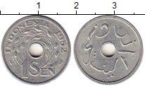 Изображение Монеты Индонезия 1 сен 1952 Алюминий UNC