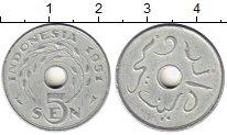Изображение Монеты Индонезия 5 сен 1951 Алюминий XF