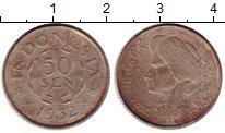 Изображение Монеты Индонезия 50 сен 1952 Медно-никель XF- Принц Дипонегоро