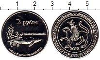 Изображение Монеты Татарстан 2 рубля 2013 Медно-никель UNC