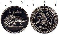 Изображение Монеты Татарстан 1 рубль 2013 Медно-никель UNC