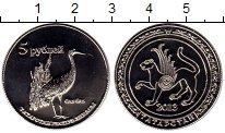 Изображение Монеты Татарстан 5 рублей 2013 Медно-никель UNC