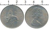 Изображение Дешевые монеты Великобритания 10 пенсов 1968 Медно-никель XF+