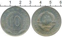 Изображение Дешевые монеты Югославия 10 динар 1977 Медно-никель XF-