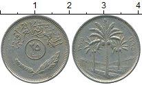 Изображение Дешевые монеты Ирак 25 филс 1975 Медно-никель XF