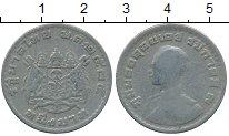 Изображение Дешевые монеты Таиланд 1 бат 1962 Медно-никель VF
