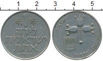Изображение Дешевые монеты Израиль 1 лира 1976 Медно-никель XF
