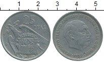 Изображение Дешевые монеты Испания 25 песет 1957 Медно-никель XF