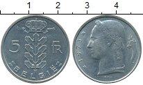 Изображение Дешевые монеты Бельгия 5 франков 1973 Медно-никель XF