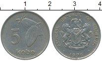 Изображение Дешевые монеты Нигерия 5 кобо 1976 Медно-никель XF-