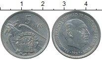 Изображение Дешевые монеты Испания 5 песет 1957 Медно-никель XF+