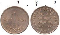 Изображение Дешевые монеты Финляндия 1 пенни 1967 Медь XF