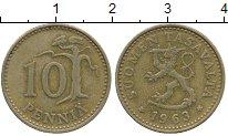 Изображение Дешевые монеты Финляндия 10 пенни 1963 Бронза XF
