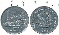 Изображение Дешевые монеты Румыния 1 лей 1966 Сталь покрытая никелем XF