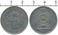 Изображение Дешевые монеты Шри-Ланка 1 рупия 1982 Медно-никель XF