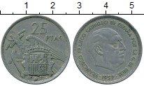 Изображение Дешевые монеты Испания 25 песет 1957 Медно-никель XF-