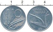 Изображение Дешевые монеты Италия 10 лир 1973 Алюминий XF