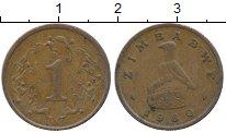 Изображение Дешевые монеты Зимбабве 1 цент 1980 Медь XF