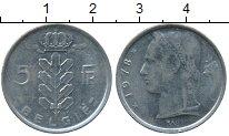 Изображение Дешевые монеты Бельгия 5 франков 1978 Медно-никель XF