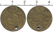 Изображение Дешевые монеты Турция Жетон 1223