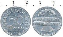 Изображение Дешевые монеты Германия 50 пфеннигов 1921 Алюминий XF