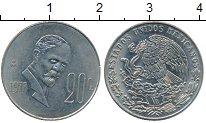 Изображение Дешевые монеты Мексика 20 сентаво 1970 Латунь XF