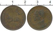 Изображение Дешевые монеты Таиланд 25 сатанг 1980 Бронза VF+
