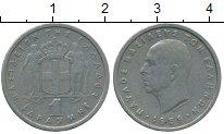 Изображение Дешевые монеты Греция 1 драхма 1959 Медно-никель XF