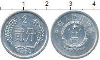 Изображение Дешевые монеты Китай 2 фен 1979 Алюминий XF