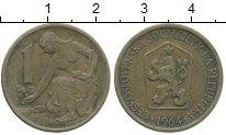 Изображение Дешевые монеты Чехословакия 1 крона 1964 Бронза XF-
