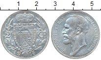 Изображение Монеты Лихтенштейн 2 кроны 1915 Серебро XF