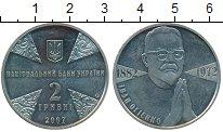 Изображение Монеты Украина 2 гривны 2007 Медно-никель UNC- Иван Огиенко