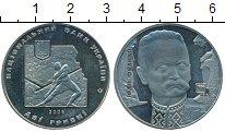 Изображение Монеты Украина 2 гривны 2006 Медно-никель UNC- Иван Франко